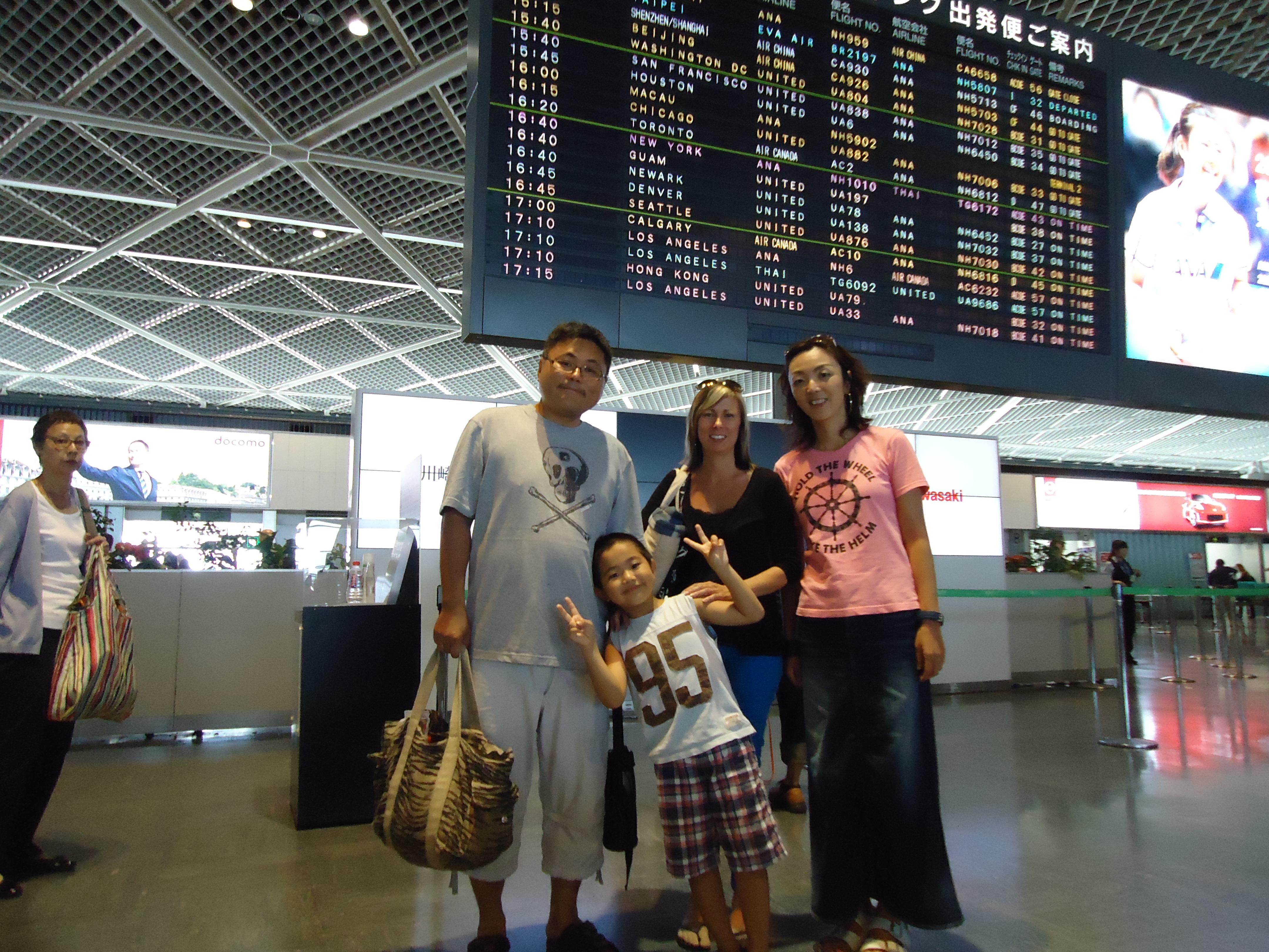 Last day in Japan